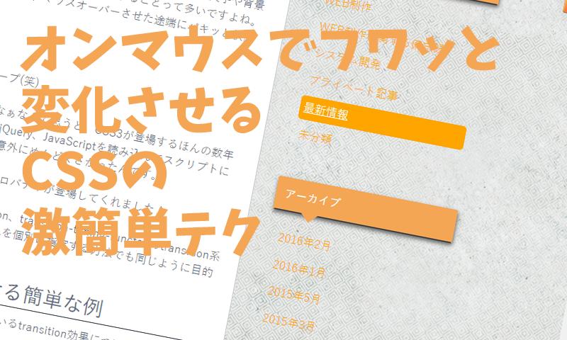 20160217-CSS-sample